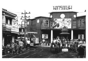 ความเป็นมาของสถานบันเทิงในสังคมไทยในอดีต